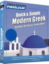 Pimsleur Quick and Simple Modern Greek  4 Audio CDs - Learn to speak Greek